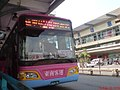 Southeast Bus 268-FR at TRA Kaohsiung Station 20130215.jpg