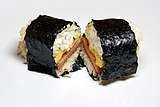 Spam and egg musubi.jpg