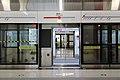 Spanish Solution at Chaotianmen Station.jpg