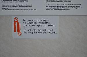 MS Spirit of Tasmania I - Multi-lingual signage, Greek first