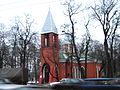 St.Ioann's church (Saint Petersburg) 2.JPG