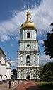 St Sophia bell tower Kiev 2018 G03.jpg