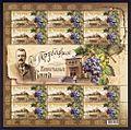 Stamp 2010 Cabernet Sauvignon.jpg
