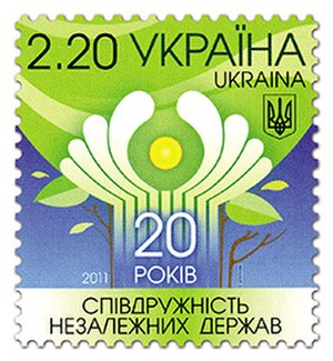 Emblem of the Commonwealth of Independent States - 2011 stamp of Ukraine