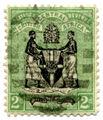 Stamp British Central Africa 1896 2p.jpg