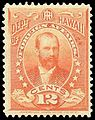 Stamp Hawaii 1896 Thurston ScO5.jpg