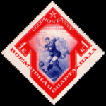 Stamp Soviet Union 1935 CPA503.png