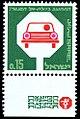 Stamp of Israel - be careful 5.jpg