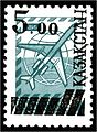 Stamp of Kazakhstan 013.jpg