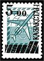 Stamp of Kazakhstan 013.jpg