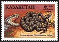 Stamp of Kazakhstan 051.jpg