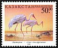 Stamp of Kazakhstan 229.jpg