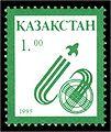 Stamp of Kazakhstan 78.jpg