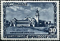 Stamp of USSR 1168.jpg