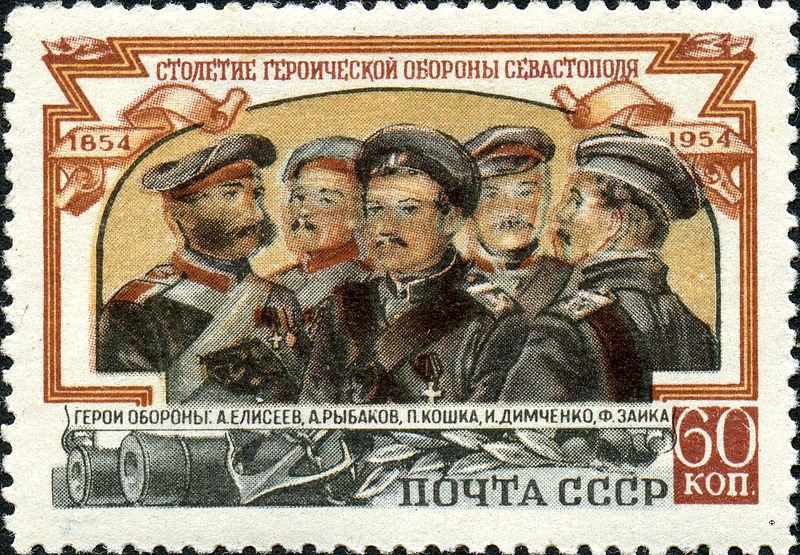 File:Stamp of USSR 1791.jpg