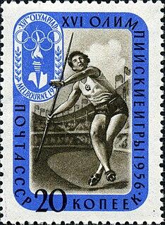 Athletics at the 1956 Summer Olympics – Mens 400 metres hurdles Olympic athletics event