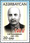 Stamps of Azerbaijan, 2009-871.jpg