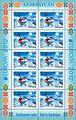 Stamps of Azerbaijan, 2012-1020-suvenir.JPG
