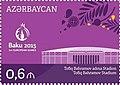 Stamps of Azerbaijan, 2014-1175.jpg