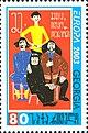 Stamps of Georgia, 2003-02.jpg