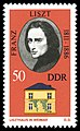 Stamps of Germany (DDR) 1973, MiNr 1861.jpg