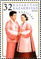 Stamps of Kazakhstan, 2010-32.jpg
