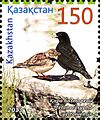 Stamps of Kazakhstan, 2013-65.jpg