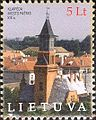 Stamps of Lithuania, 2002-24.jpg