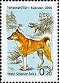 Stamps of Tajikistan, 038-06.jpg