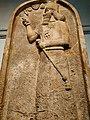 Stela of Ashurnasirpal II in The British Museum - Husham Ahmed.jpg