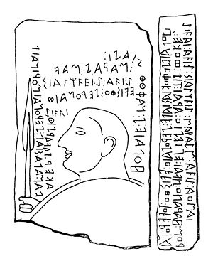 Lemnos - Lemnos stele, Lemnian (Etruscan) inscriptions discovered in a crypt.
