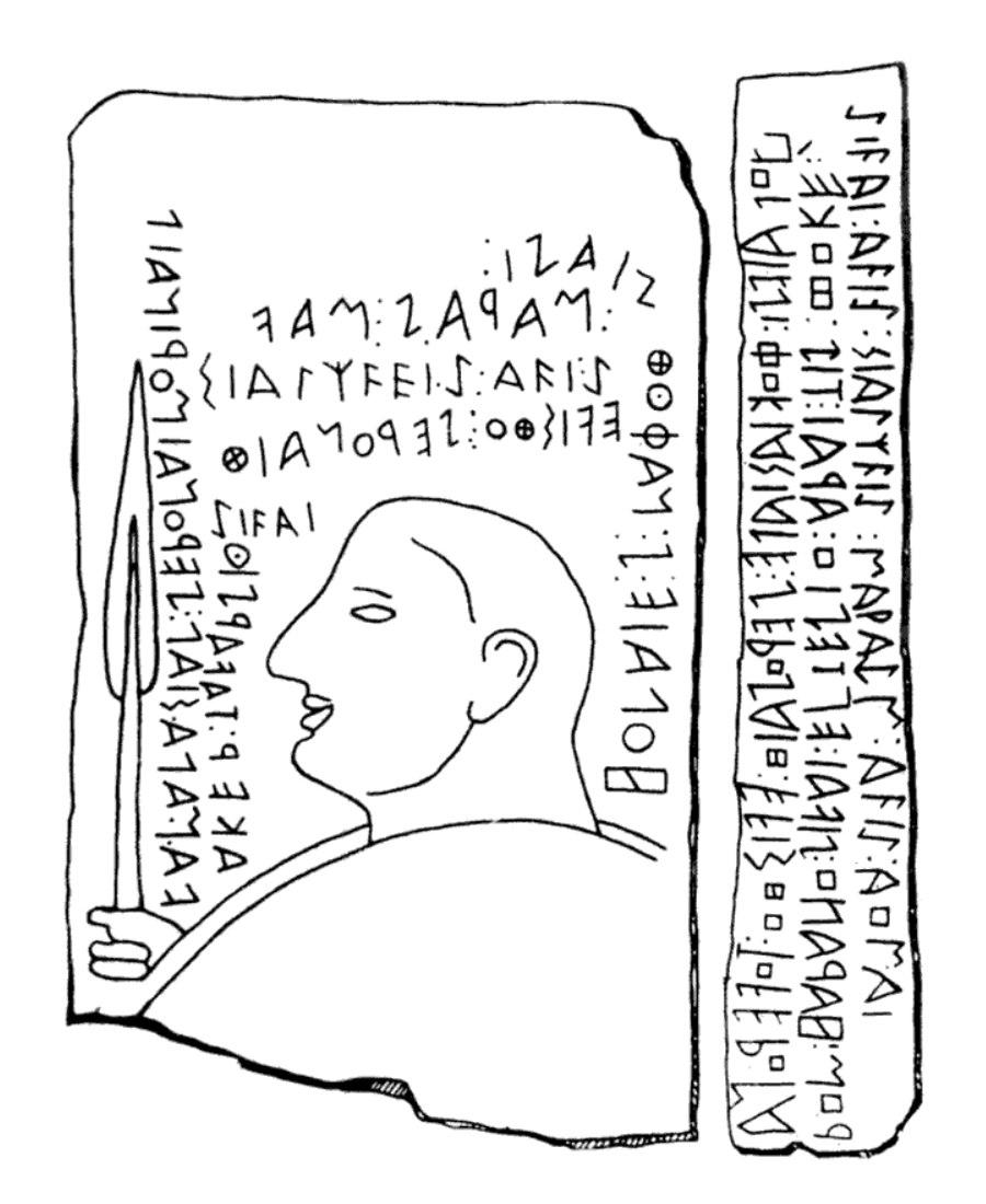 Stele von Lemnos 02