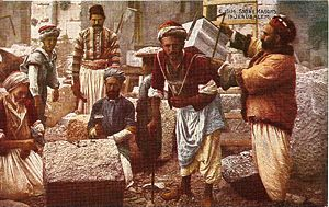 Meleke - Stonemasons in Jerusalem (Old postcard).