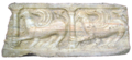 Stonemasonry with Griffins, late 11th-12th c, Gradina, Rakovac. National Museum of Serbia.png
