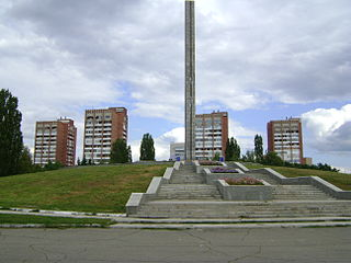 320px-Strelka_oskemen.jpg