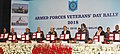 Subhash Ramrao Bhamre releasing the New and Improved Version of the Ex-Servicemen Contributory Health Scheme, ECHS Card, at the inauguration of the Armed Forces Veterans' Day celebration, in New Delhi.jpg