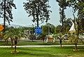 Sukh Chayn G-5 multipurpose sports facility.jpg