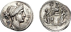 Sulla Coin2.jpg