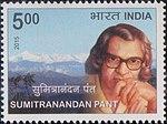 Sumitranandan Pant 2015 stamp of India.jpg