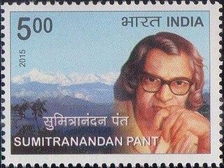 Sumitranandan Pant Indian writer
