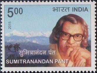 Sumitranandan Pant - Image: Sumitranandan Pant 2015 stamp of India