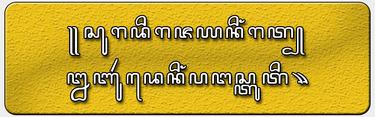 Sura-Dira-Janing-Rat.png