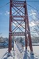 Swinging Bridge (11623287986).jpg