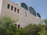 Synagogue Giv'at HaMivtar Jerusalem July 10 2009 039