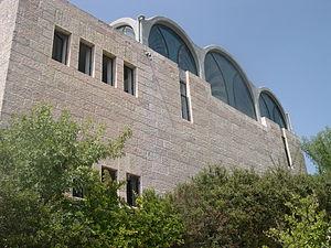 Givat HaMivtar - Ashkenazi synagogue