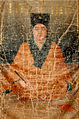 Tể Tướng Nguyễn Quán Nho2.jpg