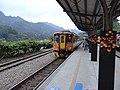 TRA DRC1034 at Shifen Station 20131207a.jpg