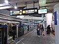 TW 台灣 Taiwan 中正區 Zhongzheng District 捷運台北車站 Taipei Main Metro MRT Station August 2019 SSG 02.jpg