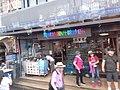 TW 台灣 Taiwan 新北市 New Taipei 瑞芳區 Ruifang District August 2019 SSG 07.jpg