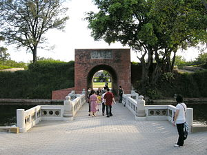 Eternal Golden Castle - Image: Tainan Eternal Golden Castle Gate